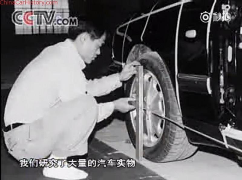 первый автомобиль geely number 1