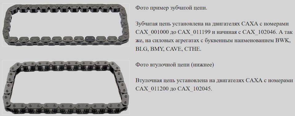 1.4 TSI CAXA